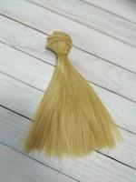 Трессы кукольные, длина 15 см, ширина 100 см, цвет золотистый блондин, 1 шт.