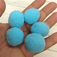 Помпоны синтетические, диаметр 3 см, цвет голубой, 5 шт.